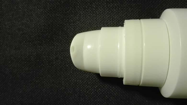 Lovehoney Discover Analgleitmittel auf Wasserbasis 100 ml Test Spender