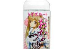 Onatsuyu 370ml Pussy Juice Lotion